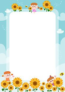 1275835 Frame Border Design, Boarder Designs, Bird Stencil, School Frame, Shapes For Kids, School Labels, Beautiful Flowers Wallpapers, Cute Backgrounds, Paper Frames