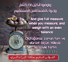 The Holy Quran 17:35