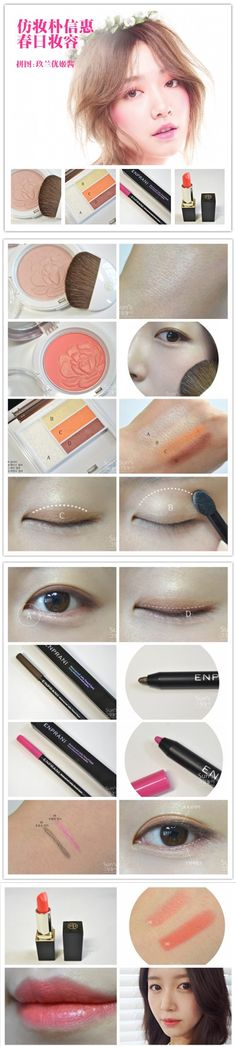 // korean style coral asian makeup tutorial ⭐️⭐️ #JoinNerium #DebbieKrug #NeriumKorea www.AsianSkincare.Rocks