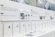 展示会壁面デザイン|パンフ置場と説明用パネル