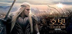 호빗 다섯 군대의 전투 (The Hobbit: The Battle of the Five Armies, 2014) 반 에테르 세계(semi-etheric)의 대서사시  호빗(The Hobbit) 시리즈의 최종편인 다섯 군대의 전투는 반지의제왕(The Lord Of The Rings)이 부활한 느낌의 영화이다. 반지의제왕(The Lord Of The Rings) 시리즈의 이전얘기 시리즈 3부작인 호빗(The Hobbit) 시리즈의 최종편인 호빗: 다섯 군대의 전투 (The Hobbit: The Battle of the Five Armies, 20..