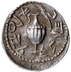 Ancient Jewish coins were minted from the fourth century BC to the reign of Emperor Hadrian in the second century AD. Coinage and Power in Ancient Israel From the Collection of the Israel Museum, Jerusalem.