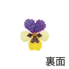 画像をクリックやドラッグすることで拡大画像を閉じたり、移動する事が出来ます。 Seed Bead Flowers, Beaded Flowers, Cross Stitch Rose, Cross Stitch Flowers, Beading Tutorials, Beading Patterns, Brick Stitch Earrings, Beaded Jewelry Designs, Beaded Brooch