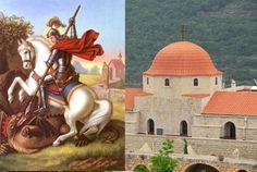 Revista Allah Mahabba: San Jorge  y  Su  Monasterio en Siria