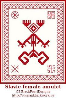Russian Blackwork: June 2012 Slavic female amulet embroidery