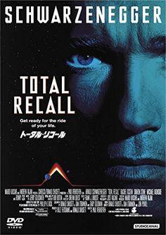 トータル・リコール [DVD] Nbcユニバーサル エンターテイメント https://www.amazon.co.jp/dp/B00W1ENZUK/ref=cm_sw_r_pi_dp_x_OBAjybX6VB51J