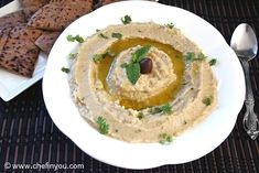 Eggplant Dip Recipe | Roasted, Broiled Eggplant | Eggplant Recipes
