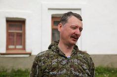 ΤΟ ΚΟΥΤΣΑΒΑΚΙ: Για εκείνους που ανησυχούν για τον Igor Strelkov ε... Για όσους εξακολουθούν να αμφιβάλλουν για να κλείσει η συζήτηση σχετικά με το Photoshop. Ελήφθησαν νέες φωτογραφίες και Video. Η ημερομηνία εγγραφής είναι 28 Αυγούστου στο Βαλαάμ, όπου όπως  δημοσιεύθηκε το επισκέφτηκε με  τον Ντούγκιν.