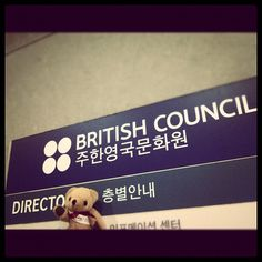 At this exact moment the #kaplanbear is with Drew at the #BritishCouncil #Korea, where they'll be holding a #Pre-departure #briefing tomorrow at 2pm for #SheffieldInternationalCollege #students. #studyintheuk #SIC #unisheffield by KIC Pathways - University Preparation Courses, via Flickr