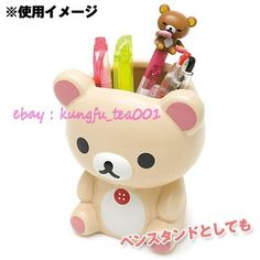 San-X Korilakkuma Relax Bear Eyeglasses / Stationary Pen Stand Holder Figurine