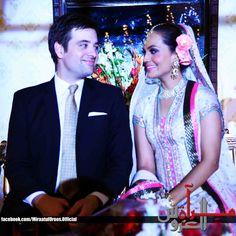 Hammad and Ayeza on their wedding reception.
