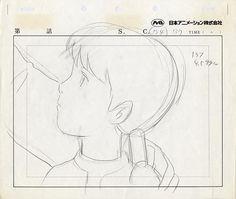 未来少年コナンレイアウト原図参考 | 商品詳細 | まんだらけオークション