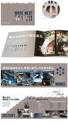 建設会社 会社案内デザイン Company Brochure, Corporate Brochure, Brochure Design, Editorial Layout, Editorial Design, Book Design, Layout Design, Pamphlet Design, Picture Albums
