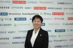 한국자연치유아카데미 이임진원장