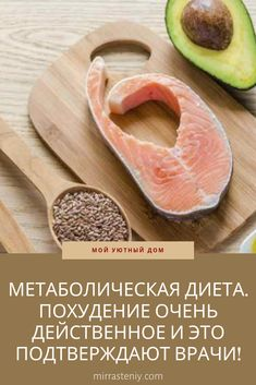 Healthy Food Options, Healthy Choices, Healthy Life, Diet Tips, Diet Recipes, Healthy Recipes, Chocolate Slim, Military Diet, 100 Calories