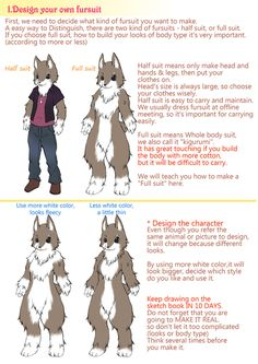 「How to make a fursuit in English」/「田代憂」の漫画 [pixiv]