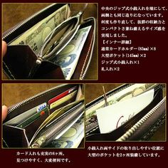 Rakuten: Leather wallet craftsman all-out hand-sewn finish entire surface marijuana side arch mesh cowhide hand dyeing finish Stan Ping craft round fastener long leather wallet / long wallet men / Lady's- Shopping Japanese products from Japan