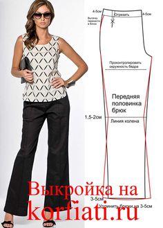 Выкройка клешеных брюк - просто и элегантно! Клешеные брюки с заниженной линией талии смотрятся невероятно женственно, зрительно удлиняют ноги и идут всем..