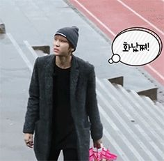 jung leo, the angry pink princess
