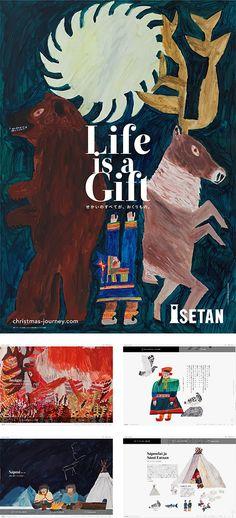 伊勢丹の2014年クリスマスキャンペーンを企画・デザイン | NEWS | 日本デザインセンター
