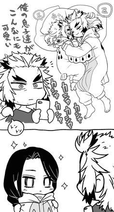 Me Anime, Anime Angel, Anime Demon, Anime Art, Slayer Meme, Familia Anime, Dragon Slayer, Yandere, Doujinshi