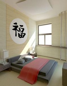 15c66__6-Japanese-bedroom.jpg | home | Pinterest | Low beds, Is ...