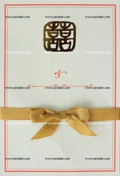 http://www.photaki.com/picture-wedding-card_1092278.htm