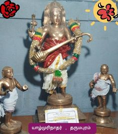 Lord Shiva Statue, Durga, Christmas Ornaments, Temples, Painting, Art, Art Background, Christmas Jewelry, Painting Art
