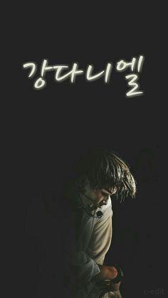 Wallpaper Kang Daniel | #c-edit
