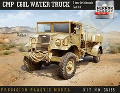 Mirror Models 35165 CMP C60L Water Truck 3 ton Cab 13