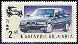 Bulgarian stamps: Motor Cars