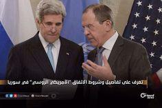 """أقرت الولايات المتحدة و #روسيا في بيان مشترك نشرته وزارة الخارجية الأميركية أمس (الإثنين) اتفاقا لوقف إطلاق النار سيدخل حيز التنفيذ في #سوريا في 27 شباط (فبراير) الجاري اعتبارا من منتصف الليل بتوقيت #دمشق  لا يشمل """" #جبهة_النصرة """" و #تنظيم_الدولة الإسلامية (  #داعش ) حيث يلزم الاتفاق الفصائل الثورية الموافقة على وقف إطلاق النار مع حلول ظهر يوم 26 فبراير/شباط الجاري. #أورينت"""