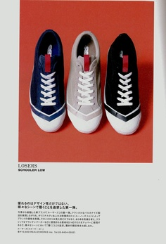 New favourite. Losers Sneakers