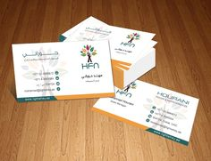 Sample business card printing for city guide real estate v2 media best printing press in dubai cheap affordable reheart Choice Image