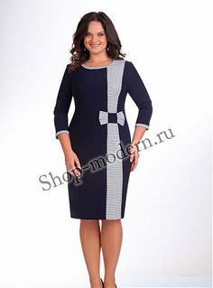 TAIER 423 платье Pretty Outfits, Pretty Dresses, Modest Fashion, Fashion Dresses, Plus Size Dresses, Dresses For Work, Corporate Wear, Mode Chic, Work Attire