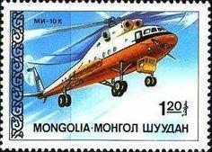 Sello: Mi-10k (Mongolia) (Helicopters) Mi:MN 1914