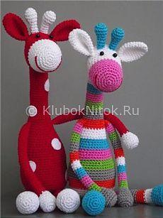 Вязанные жирафики | Вязание для детей | Вязание спицами и крючком. Схемы вязания.