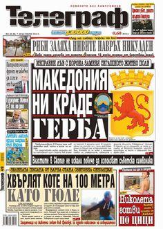 """Вестници и списания: Вестник """"ТЕЛЕГРАФ""""/ 07 декември 2014 г. http://vestnici24.blogspot.com/2014/12/telegraf_7.html"""