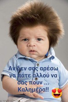 Cute Good Morning Quotes, Good Morning Messages, Funny Greek Quotes, Winter Hats, Stress, Jokes, Humor, Baby, Wallpapers