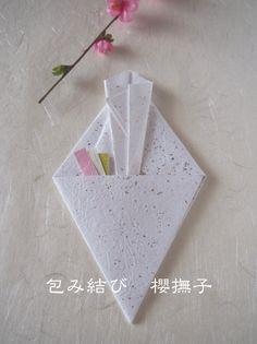 包み結び 櫻撫子のブログ-29ページ目