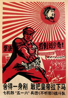 """Down with Liu Shao! Protect the mines."" Cultural Revolution, China c. 1966"