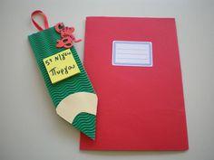 παιχνιδοκαμώματα στου νηπ/γειου τα δρώμενα: δωράκια για την αρχή της χρονιάς !!! Back 2 School, First Day Of School, School Days, Diy Paper, Paper Crafts, Pencil Crafts, Name Activities, Origami, Christmas Stockings