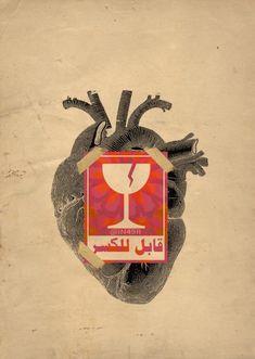 Art lover , born in 11 April from saudi arabia Arabic Memes, Arabic Funny, Funny Arabic Quotes, Arabic Calligraphy Art, Arabic Art, Word Drawings, Batman Drawing, Arabic Design, Tumblr Stickers