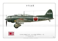 Ww2 Aircraft, Fighter Aircraft, Military Aircraft, Fighter Jets, Navy Military, Army & Navy, Imperial Japanese Navy, Aircraft Painting, Model Airplanes