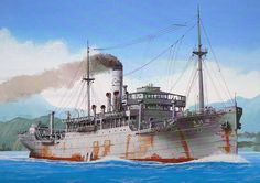Old Cargo Ship with long history. Merchant Navy, Merchant Marine, Nautical Pictures, Imperial Japanese Navy, Ship Paintings, Sea Crafts, Nautical Art, Historical Art, Ship Art