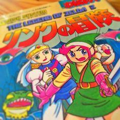 Old japanese Zelda manga, retrieved by Florent Gorges - Zelda 2: The Adventure of Link