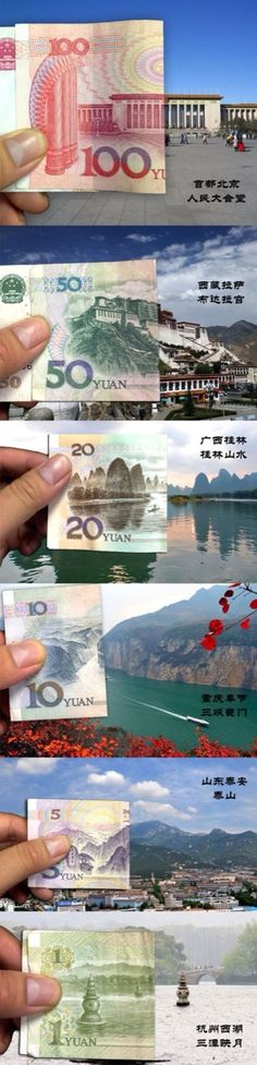 TOUCH this image: 人民幣多少錢?How much is this bill of RMB? by FrancesFu