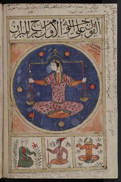 Book of Wonders folio 13b - Libra (astrology) - Wikipedia