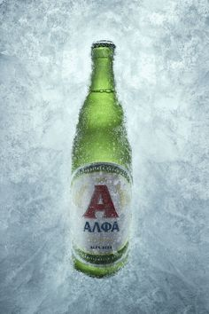 Frozen Frozen Beer, Beer Bottle, Alcohol, Photoshop, Soho, Drinks, Photography, Behance, Beverages