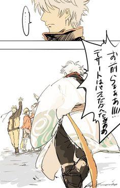 画像 Dragonball, One Piece, Naruto and Gintama All Anime, Otaku Anime, Anime Love, Anime Manga, Fairy Tail Art, Anime Poses Reference, Naruto Shippuden Anime, Boruto, Anime Crossover